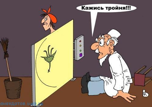 Смешные анекдоты про шок