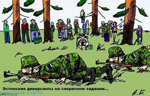 самый смешной анекдот про эстонцев