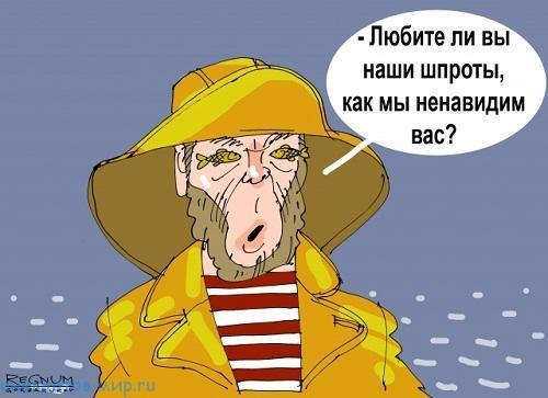 Прикольные анекдоты про эстонцев