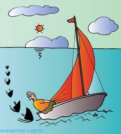 смешной анекдот про яхту