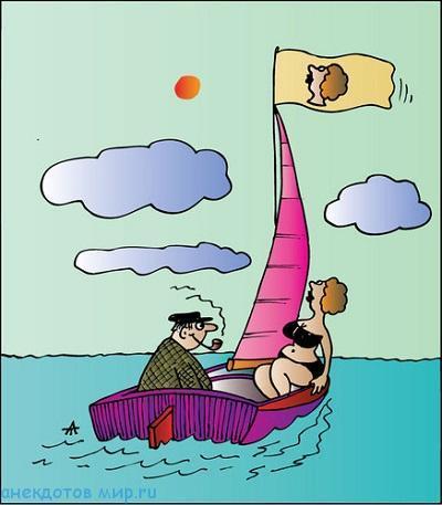 анекдот про яхту