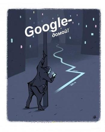 Смешные анекдоты про Google