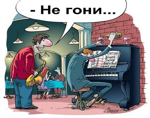 самый смешной анекдот про песню