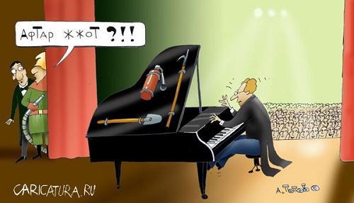 анекдот про пианино