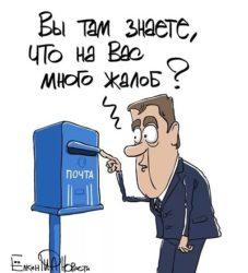 Смешные анекдоты про почту