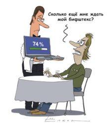 Новые анекдоты про программистов