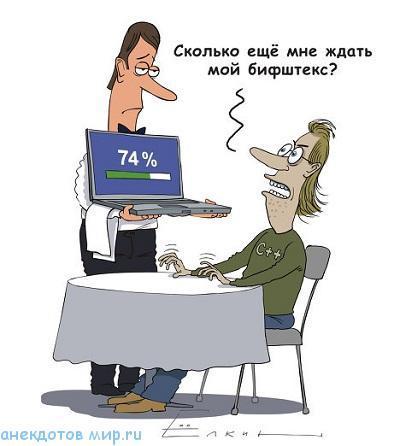 новый анекдот про программистов