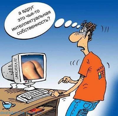Смешные анекдоты про сайты