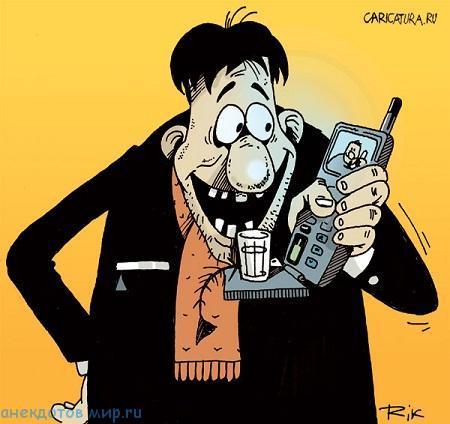 очень смешной анекдот про телефон