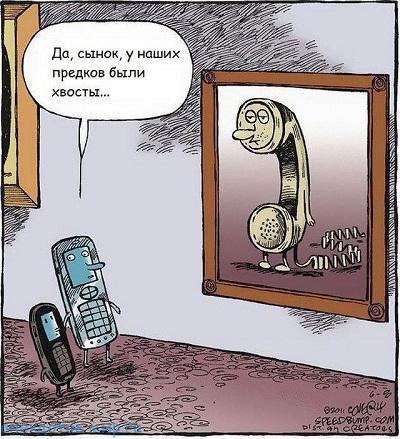 Анекдоты про телефон