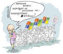Анекдоты про Windows