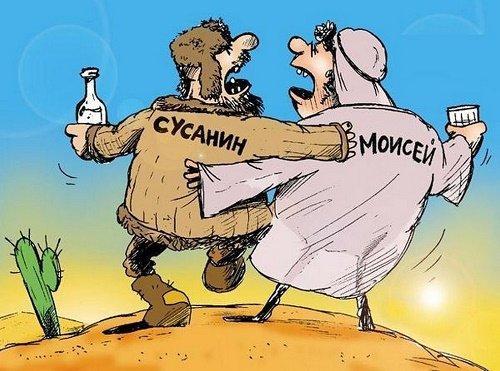 Read more about the article Лучшие анекдоты про приятелей