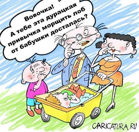 Read more about the article Смешные анекдоты про привычки