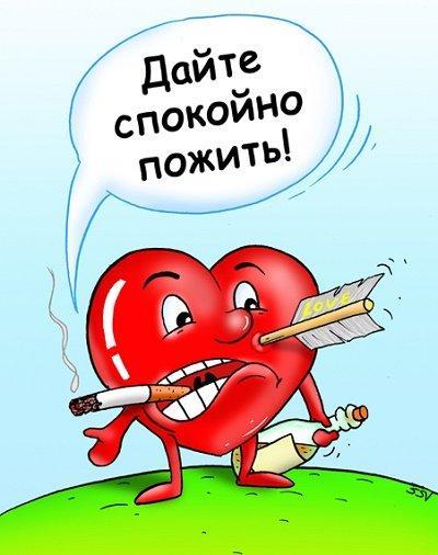 короткий анекдот про сердце