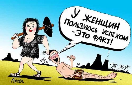 Read more about the article Смешные до слез анекдоты про сильных