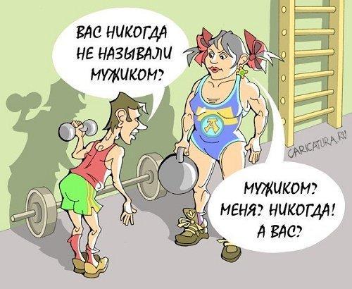 Read more about the article Лучшие анекдоты про сильных