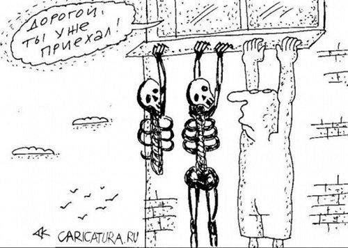 анекдот про скелет