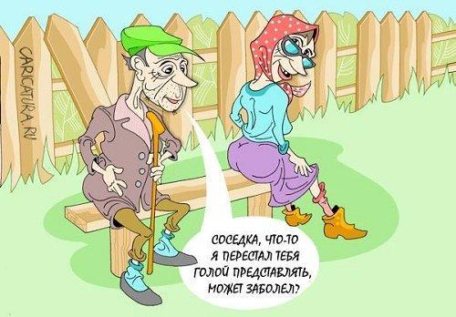 Короткие анекдоты про соседку