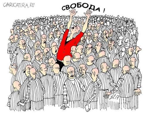Анекдоты про толпу