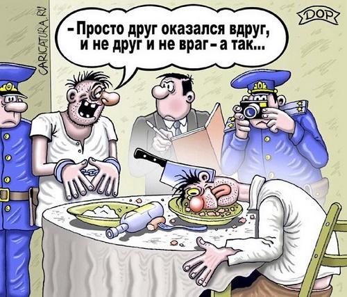 Read more about the article Свежие анекдоты про товарища
