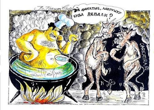 Read more about the article Смешные анекдоты про ад