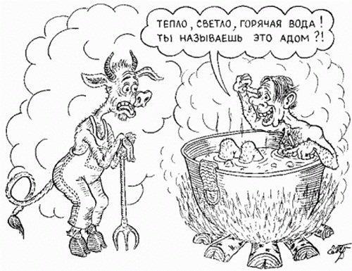 Read more about the article Самые смешные анекдоты про ад
