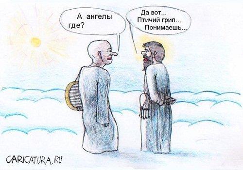 Read more about the article Смешные анекдоты про апостолов