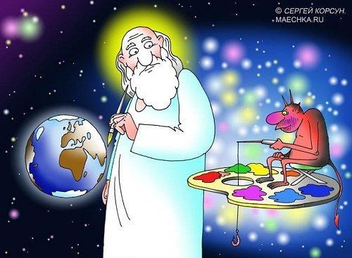 Прикольные анекдоты про Бога