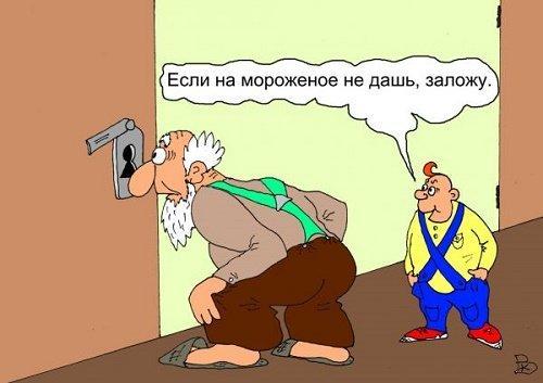 Read more about the article Самые смешные анекдоты про человека