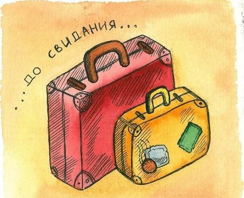 Смешные анекдоты про чемодан
