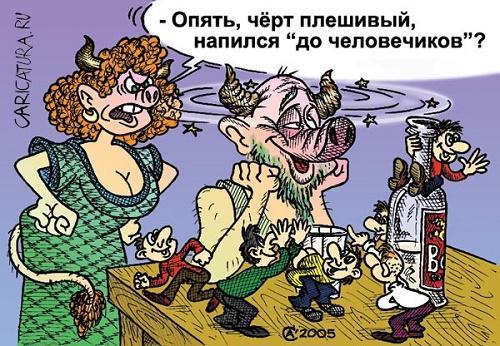 Read more about the article Смешные анекдоты про чертей