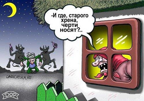 Read more about the article Свежие анекдоты про чертей