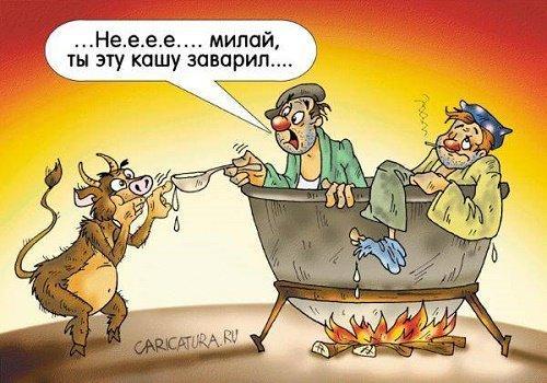 Read more about the article Лучшие анекдоты про чертей