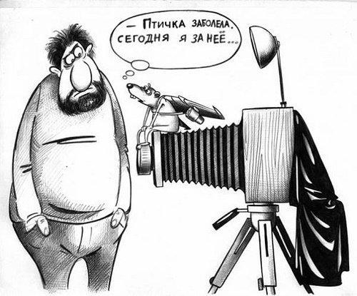 Анекдоты про фотоаппарат