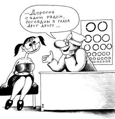 Read more about the article Смешные до слез анекдоты про глаза