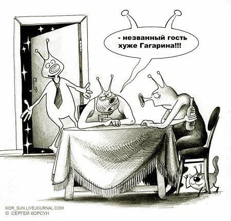 Смешные анекдоты про гостей