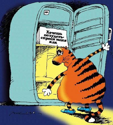 свежий анекдот про холодильник