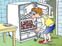 Анекдоты про холодильник