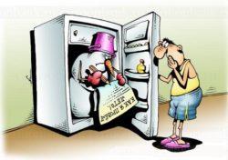 Смешные до слез анекдоты про холодильник