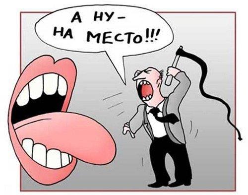 Короткие анекдоты про язык