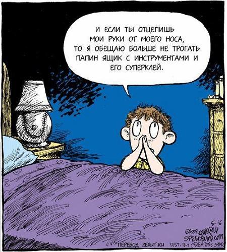 Анекдоты про клей