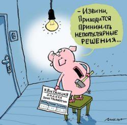 Свежие анекдоты про лампочку