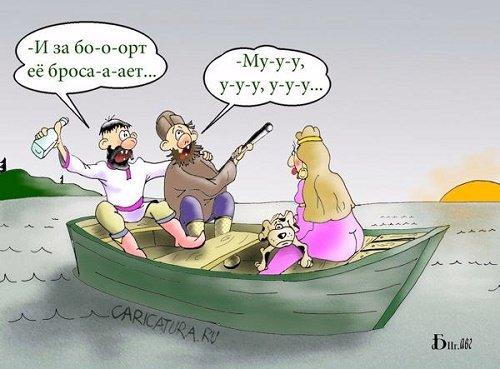 Read more about the article Смешные до слез анекдоты про лодку