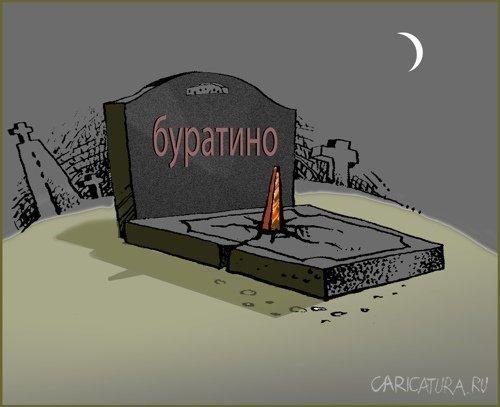 Смешные анекдоты про могилу