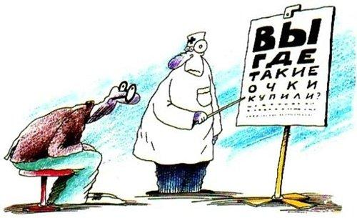 Анекдоты про очки