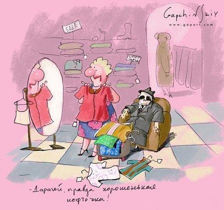 Анекдоты про одежду