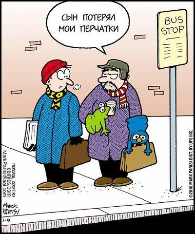 Смешные анекдоты про перчатки