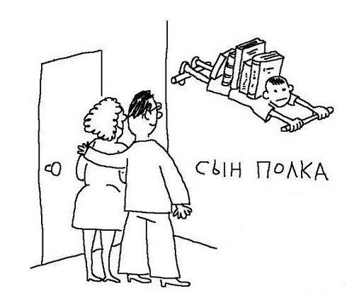 Анекдоты про полку