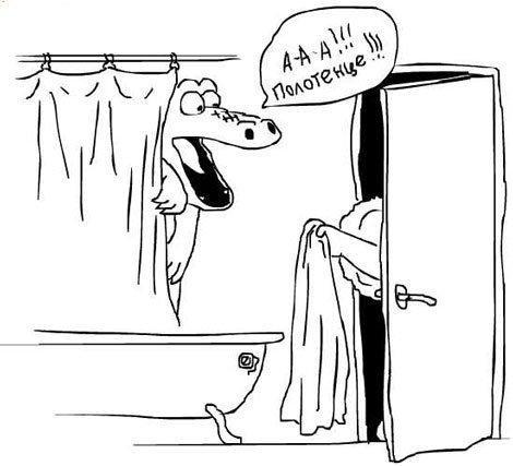 Анекдоты про полотенце