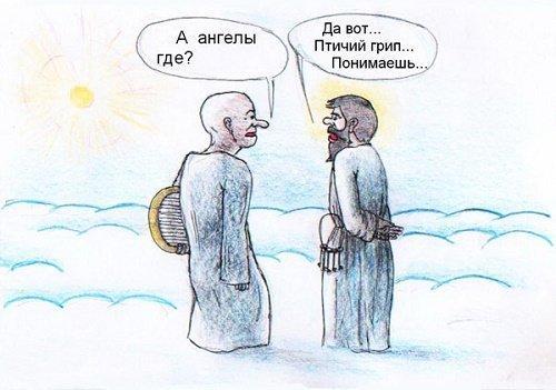Смешные анекдоты про рай